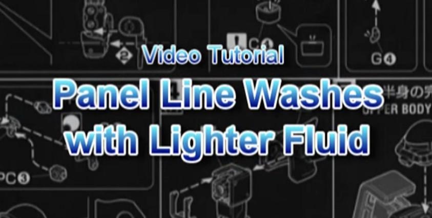 panel_line_wash