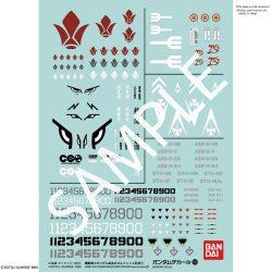IBO Gundam Decal Set 1