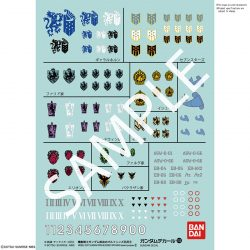IBO Gundam Decal Set 2