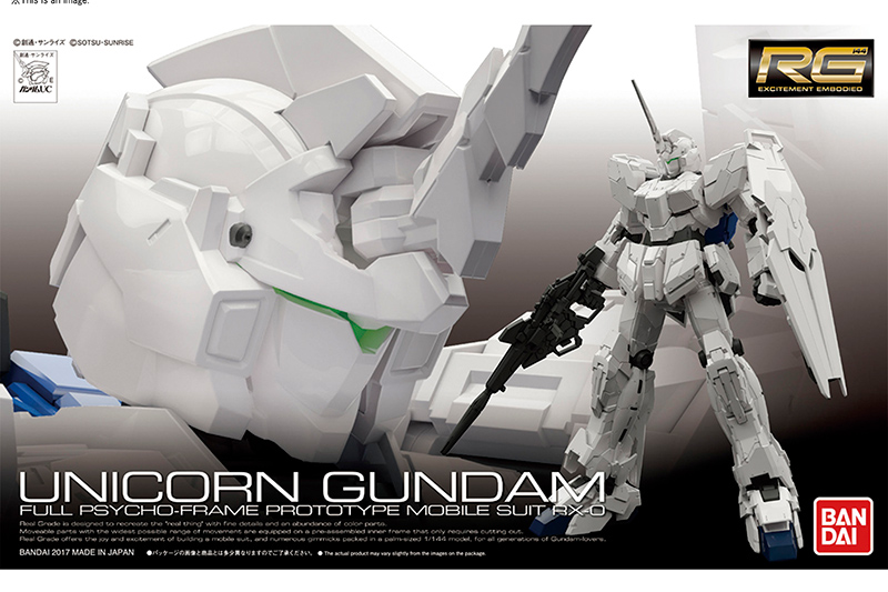 RG Unicorn Limited ed