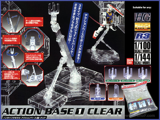 BAN_ACTION_BASE_CLEAR