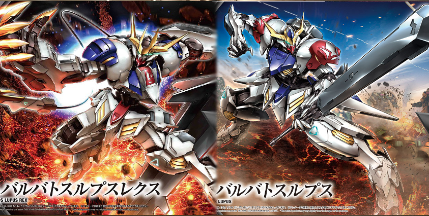 Double_deal_Barbatos