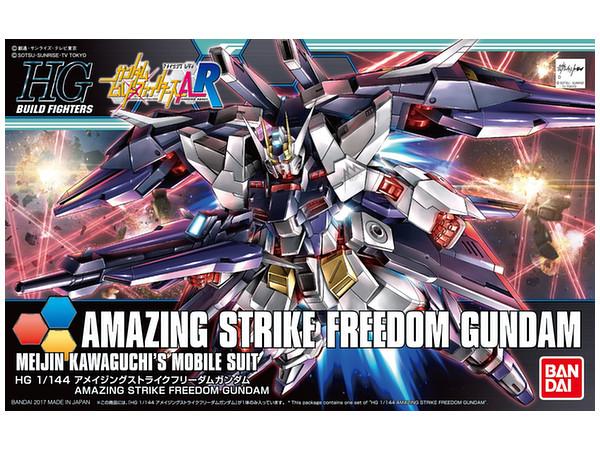 HG Strike Freedom Amazing
