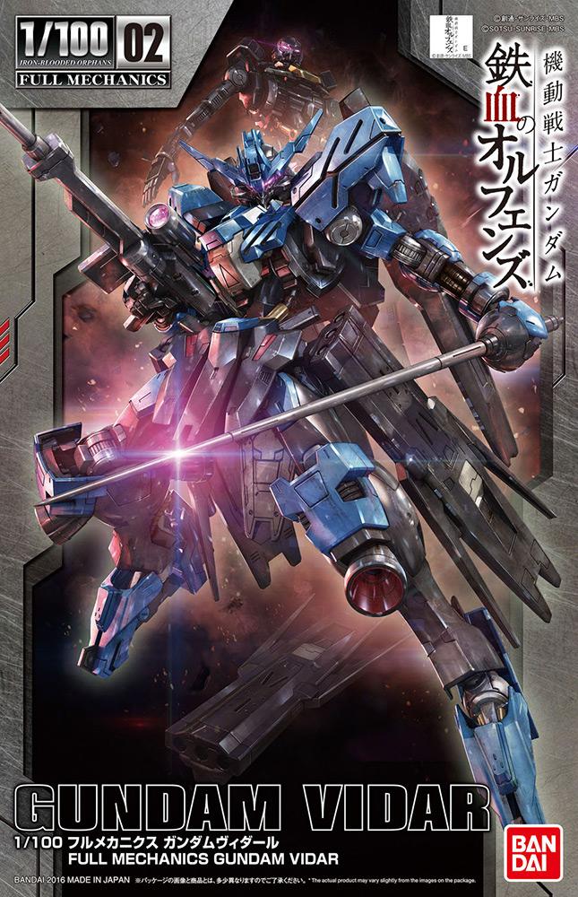 Vorrätig: 1/100 Full Mechanics Gundam Vidar