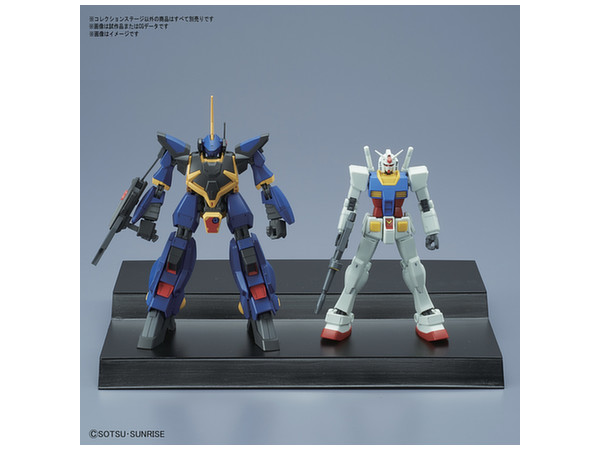 Bandai Collection Stage