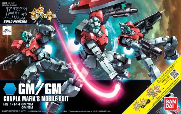 GM_GM