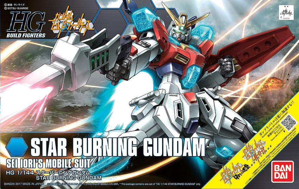 Star Burning Gundam