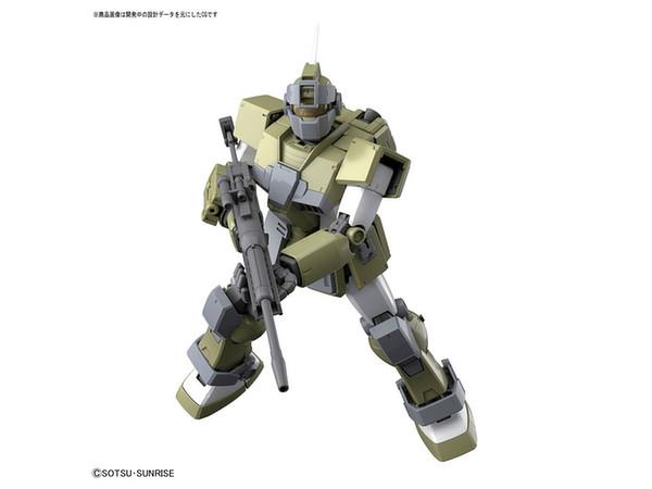 MG_GM_Sniper_custom