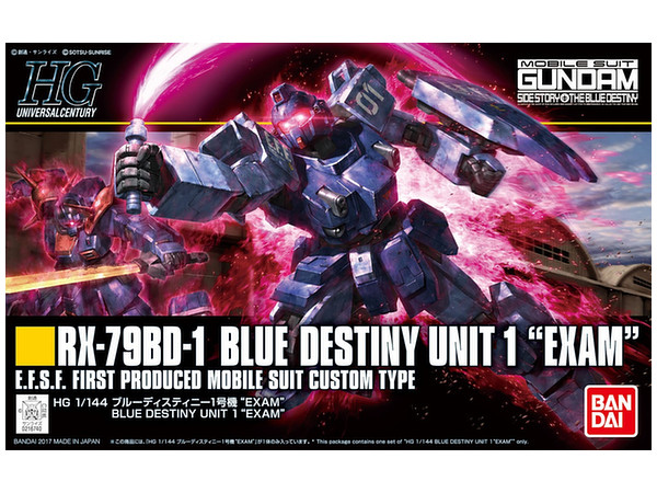 1/144 HGUC X-79BD-1 Blue Destiny Unit 1 EXAM