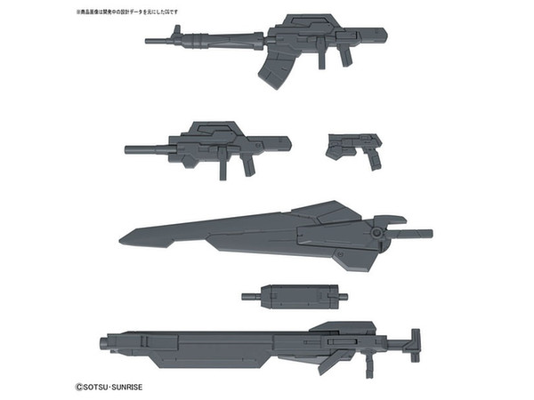 HGBC_24cent_weapons