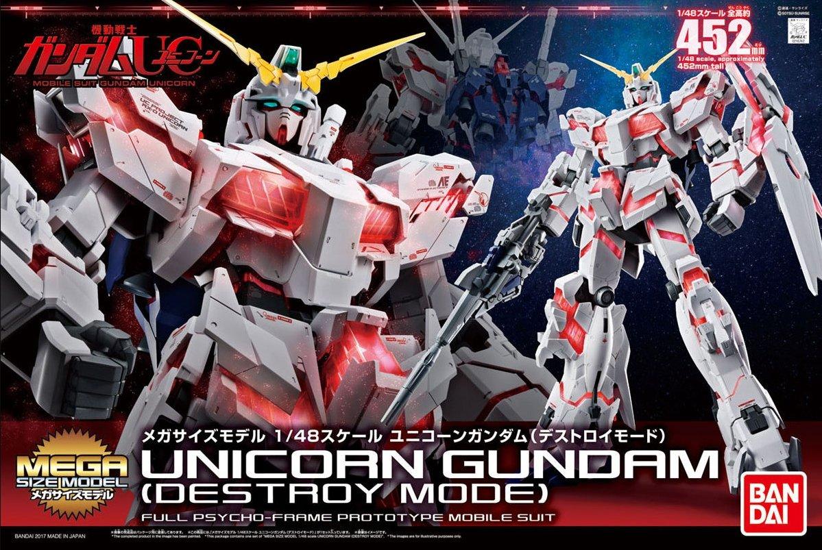 mega-size-unicorn-gundam-destroy-mode