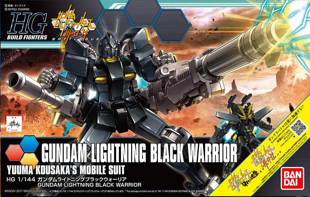 HGBF Gundam Lightning Black Warrior