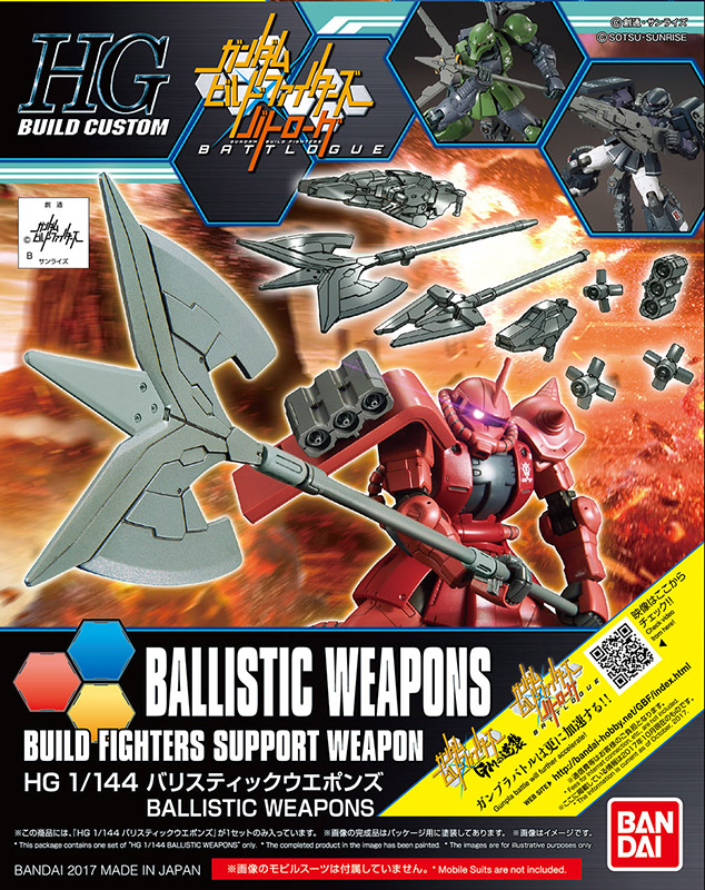1/144 HGBC Ballistic Weapons