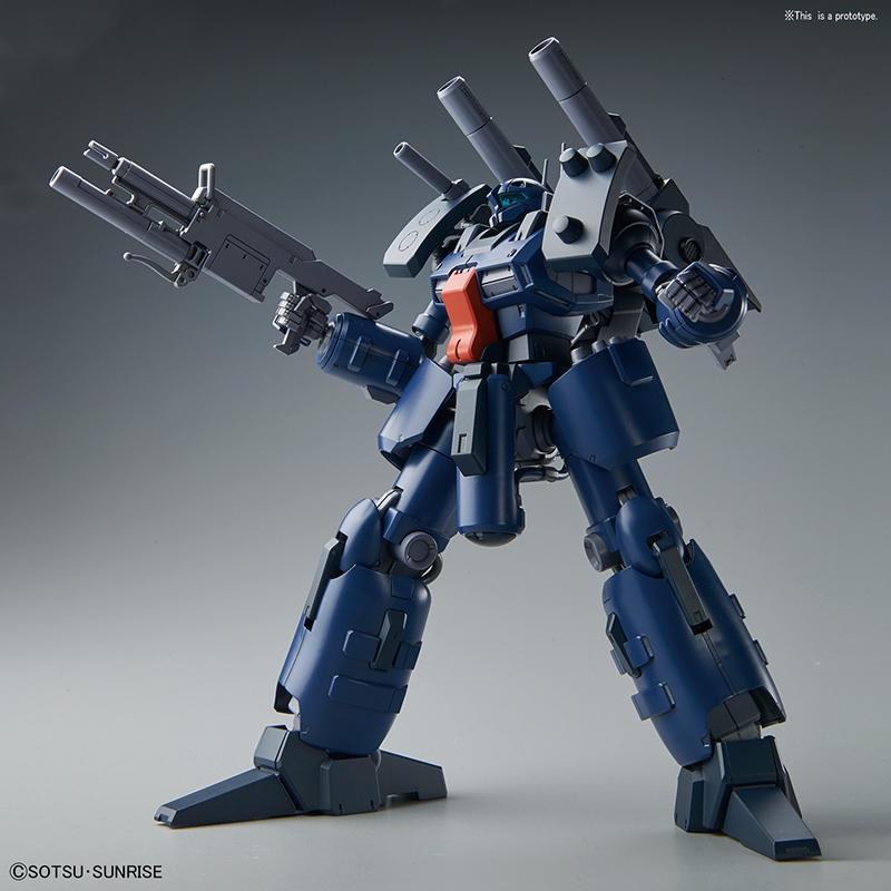 RE_Guncannon Detector