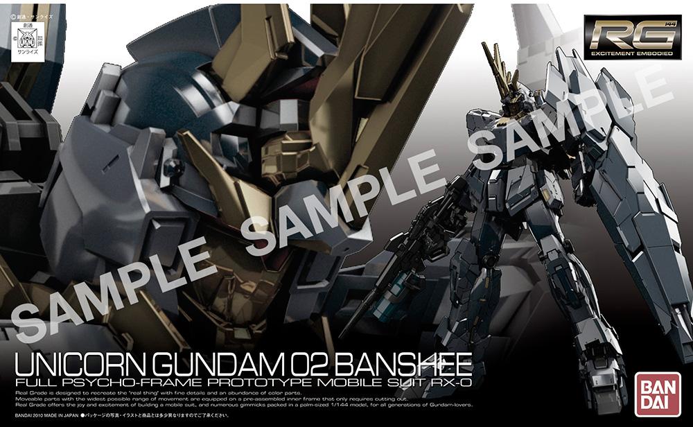 RG Banshee Norn Limited Edition