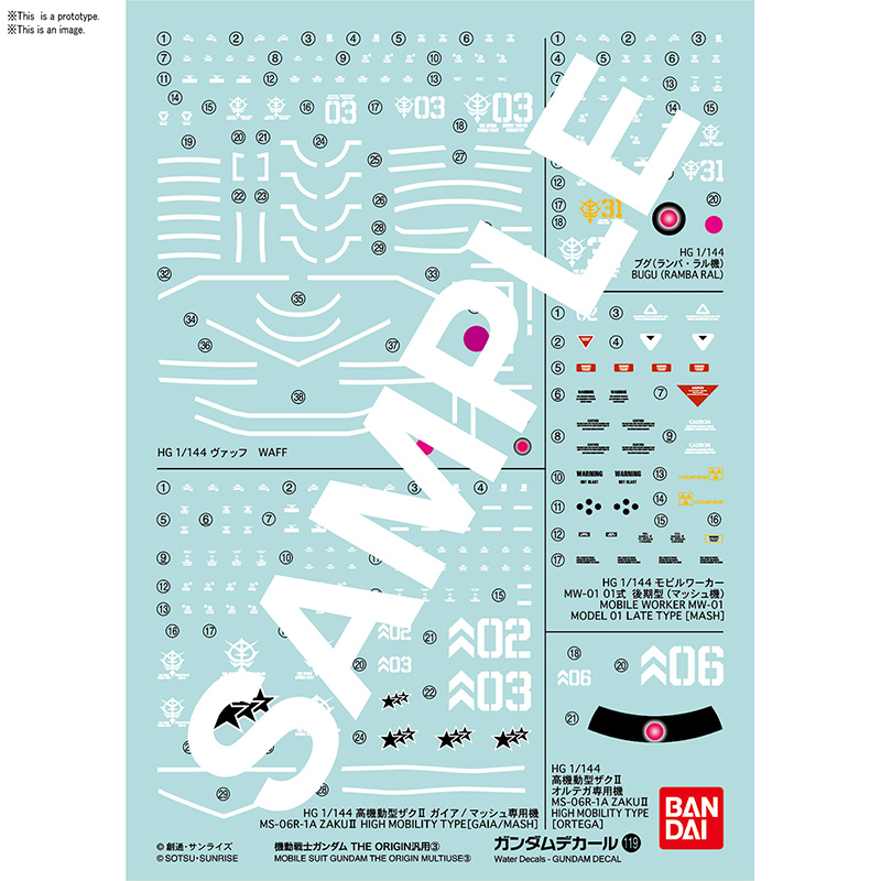Gundam Decal 119