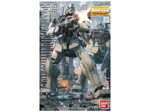 MG-GM-Comman_-Colonytype