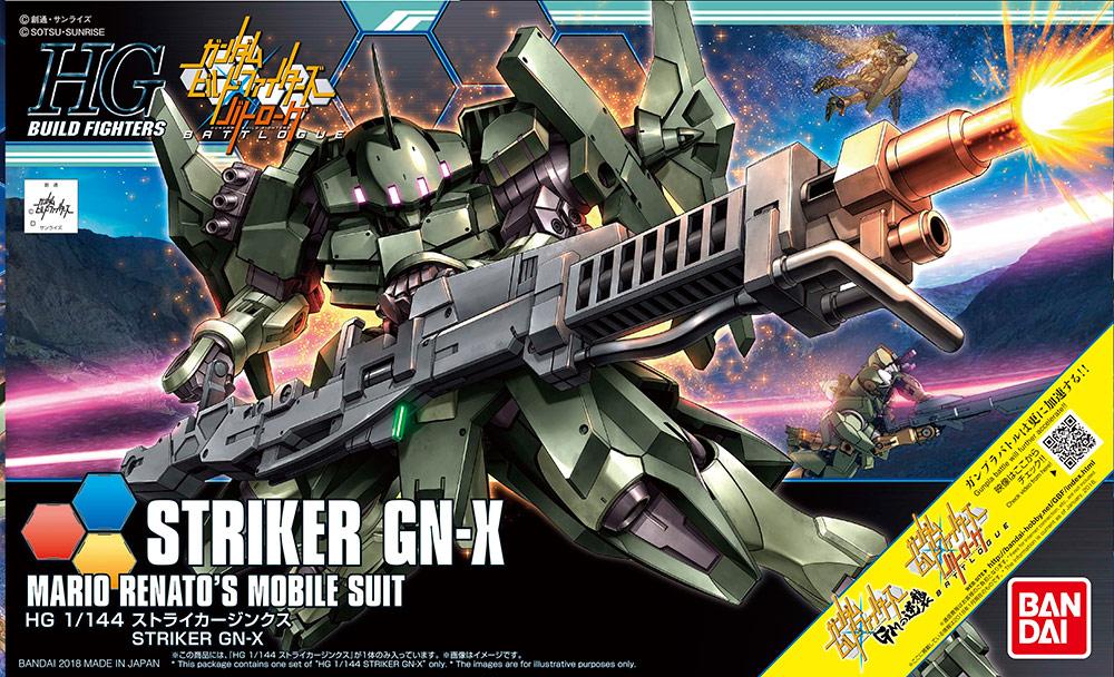 striker-GN-x