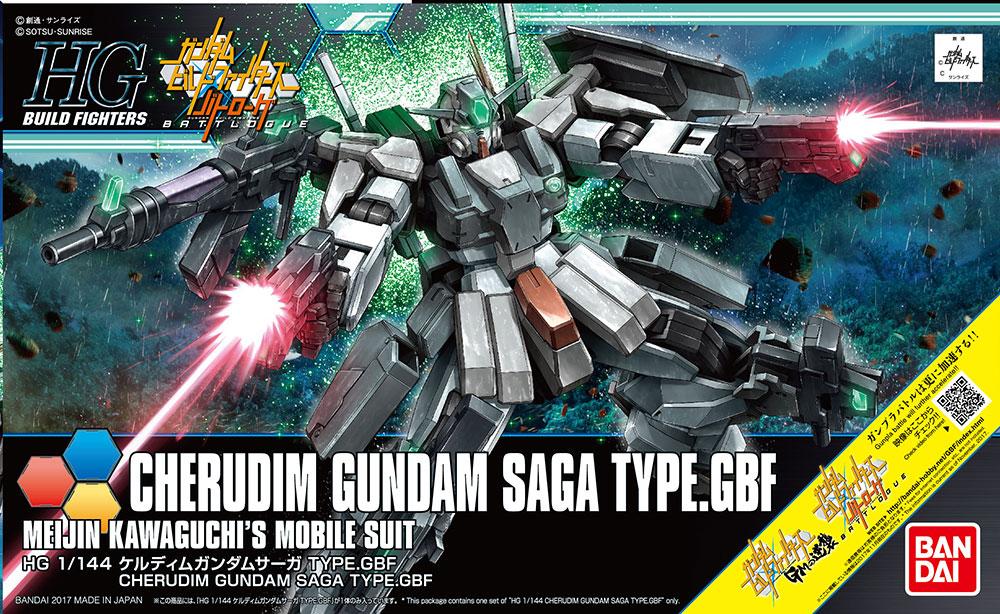 1/144 HGBF Cherudim Gundam Saga TYPE.GBF