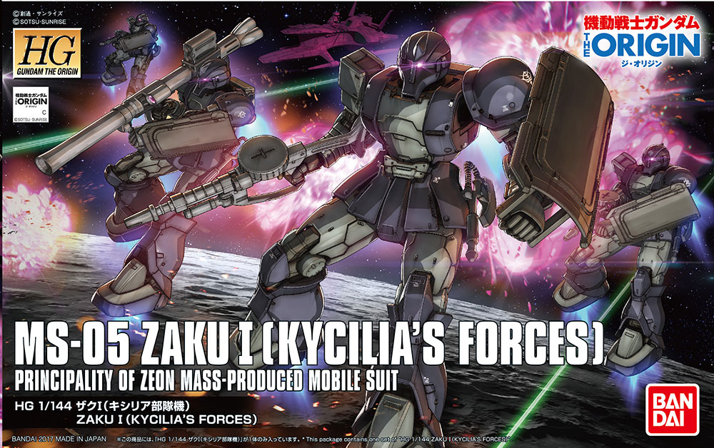 1/144 HG Zaku I – Kycilia Zabis Forces