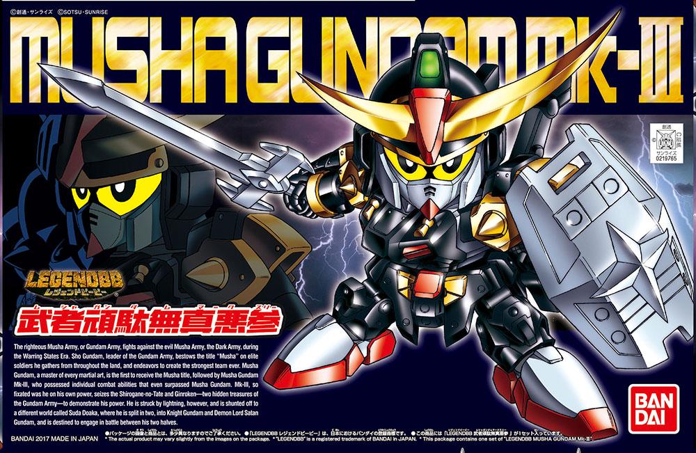 LEGEND BB Musha Gundam Mk.III