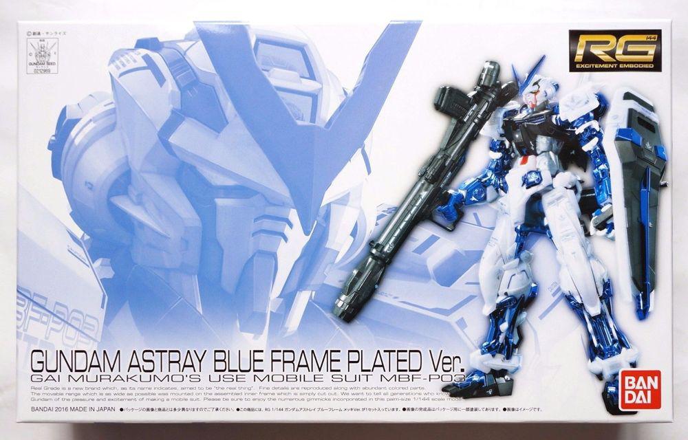 Blue_frame
