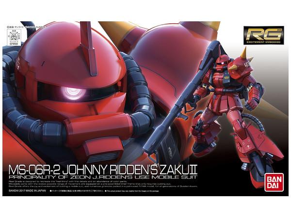 1/144 RG MS-06R-2 Johnny Ridden Custom Zaku II