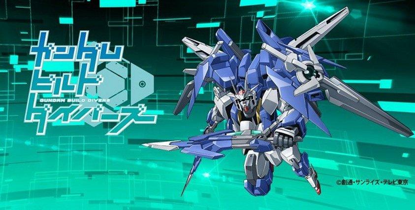 GundamBD