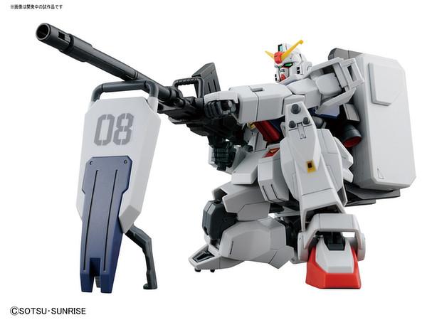 HG_Gundam_Ground_Type
