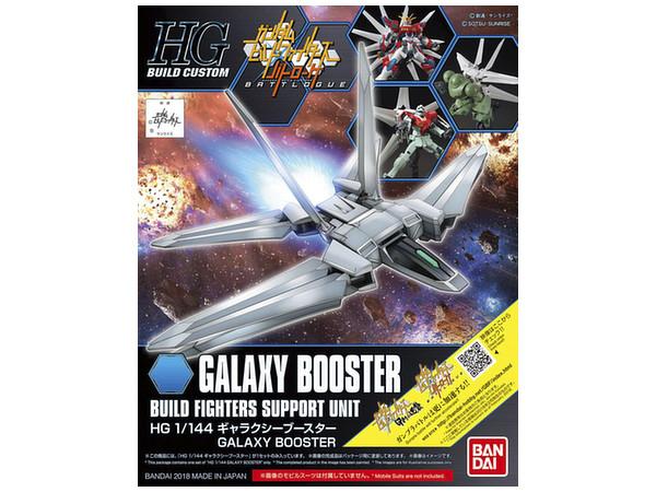 galaxy_booster