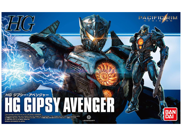 gipsy_avenger_HG