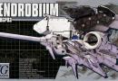 Vorrätig: 1/550 GP03 Dendrobium