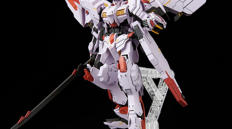 1/144 HG Gundam Marchosias – ab 27.90 EUR