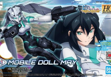 HGBD:R Mobile Doll May – ab 29.90 EUR