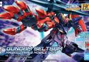Vorrätig: 1/144 HGBD:R Gundam Seltsam