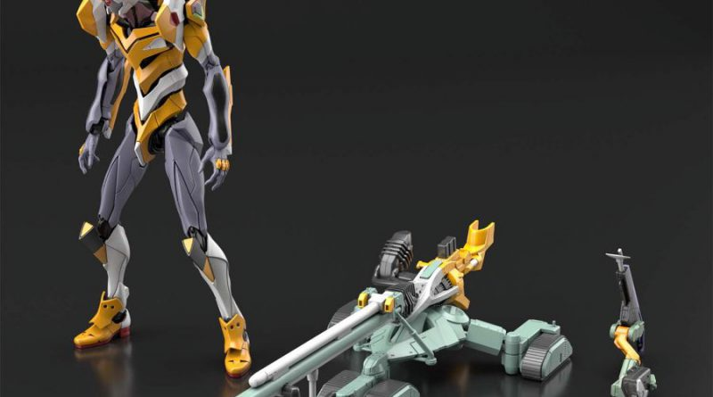 RG All-Purpose Humanoid Decisive Battle Weapon Artificial Human Evangelion Prototype Unit-00 DX Positron Sniper Rifle Set – ab 74,90 EUR