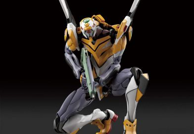 RG All-Purpose Humanoid Decisive Battle Weapon Artificial Human Evangelion Prototype Unit-00 – ab 52.90 EUR