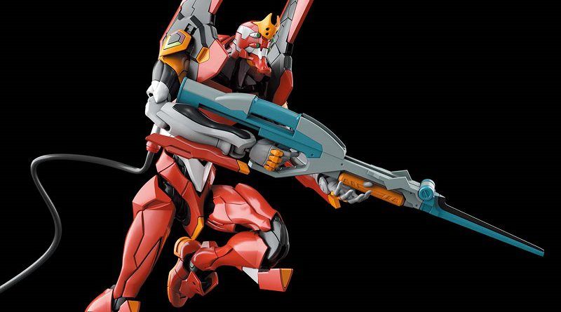 RG All-Purpose Humanoid Decisive Battle Weapon Artificial Human Evangelion Unit 02 (Production Model) – ab 49.90 EUR