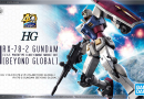 Vorrätig: 1/144 HG RX-78-2 Gundam (Beyond Global)