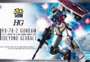 Vorrätig: 1/144 HG RX-78-2 Gundam (Beyond Global)