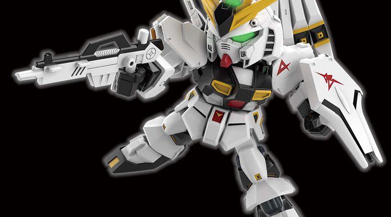 SD GUNDAM Nu Gundam Ex Std – ab 7.90 EUR
