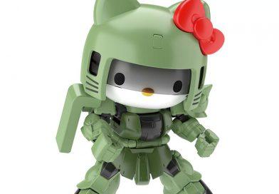 SD Cross Silhouette Hello Kitty / ZAKU II – ab 30.90 EUR