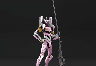 RG Evangelion Practical Type (Ville Custom) 08 Alpha – ab 51.90 EUR