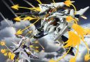 1/144 HGUC XI Gundam VS Penelope Funnel Missile Effect Set – ab 174.90 EUR