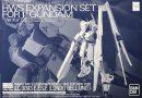 Vorrätig: 1/100 MG HWS Expansion Set für Nu Gundam Ver.Ka