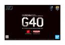 Vorrätig: 1/144 HG Gundam G40 (Industrial Design Ver.)